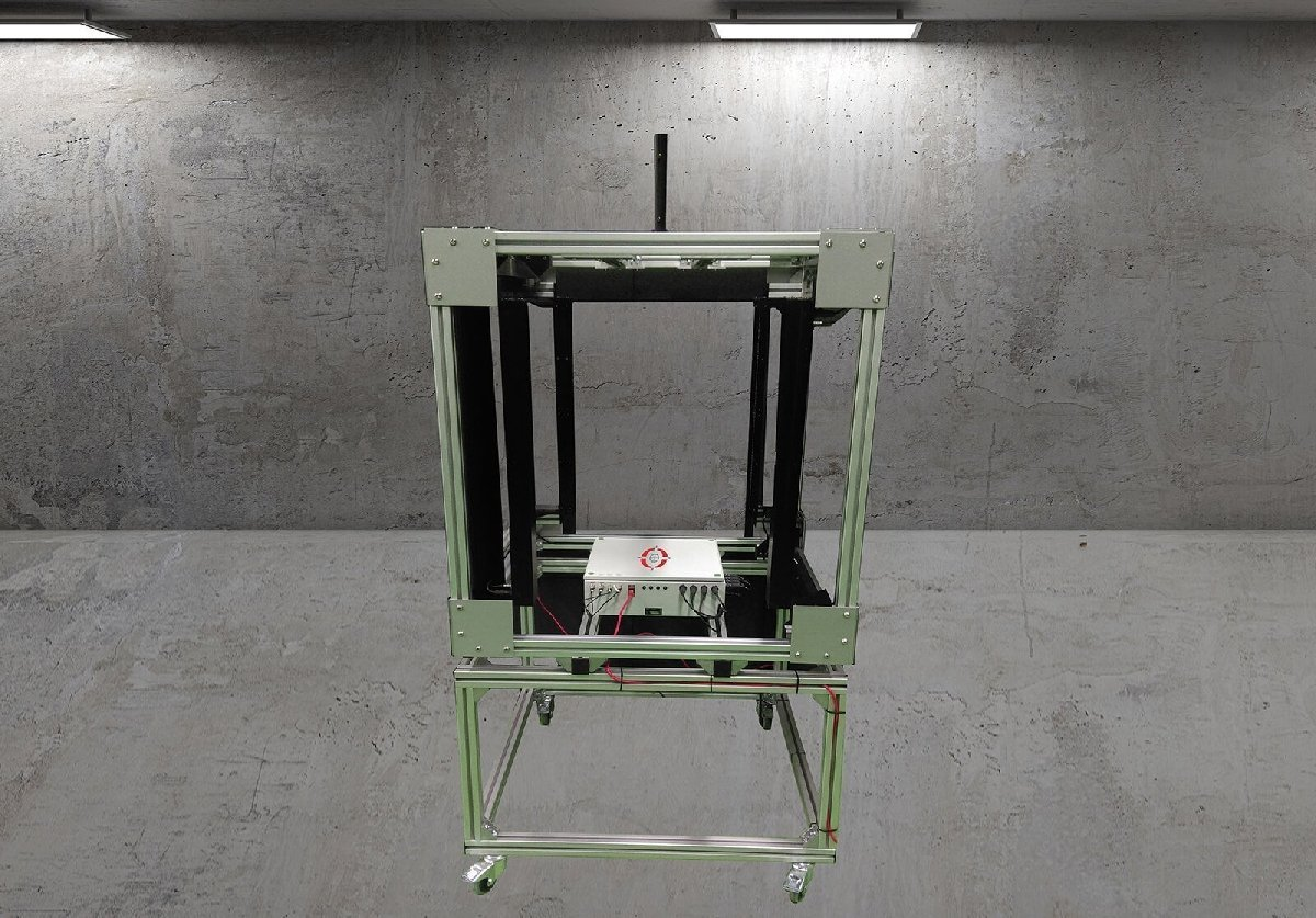 Ballistics Optical Target